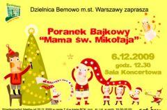 Miko�ajki dla najm�odszych – co? gdzie? kiedy? (cz�� 1.)