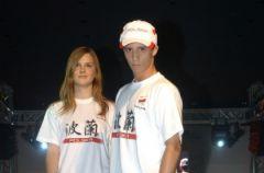 Pokaz stroj�w olimpijskich Pekin 2008