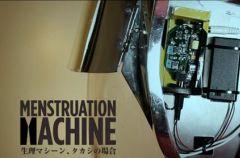 Maszyna menstruacyjna dla m�czyzny