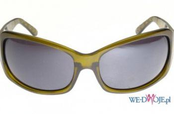 Cropp - modne okulary