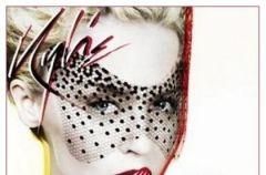 Kylie Minogue i Scorpions na koncercie w Gda�sku