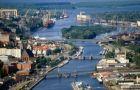 Europejska Stolica Kultury z Polski