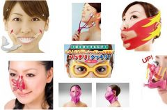Gad�ety made in Japan