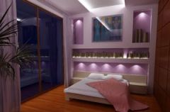 Nastrojowa sypialnia
