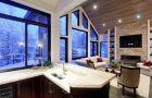 Triki na luksusowe apartamenty z klas�