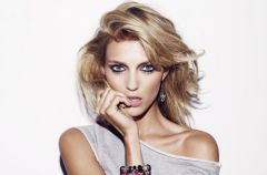 Anja Rubik Ambasadork� Beads Collection Apart