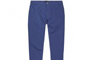 Spodnie Reserved na wiosn� i lato 2013