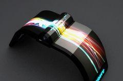 Sony Nextep - komputer przysz�o�ci