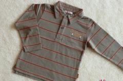 Ubranka dla dzieci - Mariquita