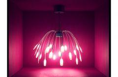 Inspiracje o�wietleniowe - lampy IKEA