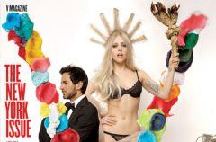Lady Gaga dum� Nowego Jorku