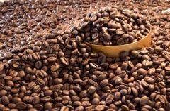 Nieznane oblicze kawy
