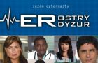 ER Ostry dy�ur sezon 14 ju� na DVD