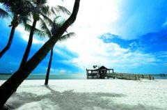Wy�lij kredyt na wakacje