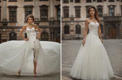 Suknie �lubne Annais Bridal 2013