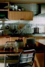 Nowoczesne kuchnie w�oskie Aran Design