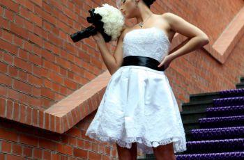Panna M�oda i dodatki w stylu Modern Glam