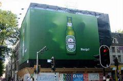 Pomys�owe akcje reklamowe