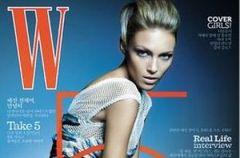 Anja Rubik na ok�adce W Magazine