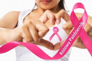 Профилактика рака груди у женщин